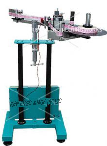 Label Roll Dispensor Machine